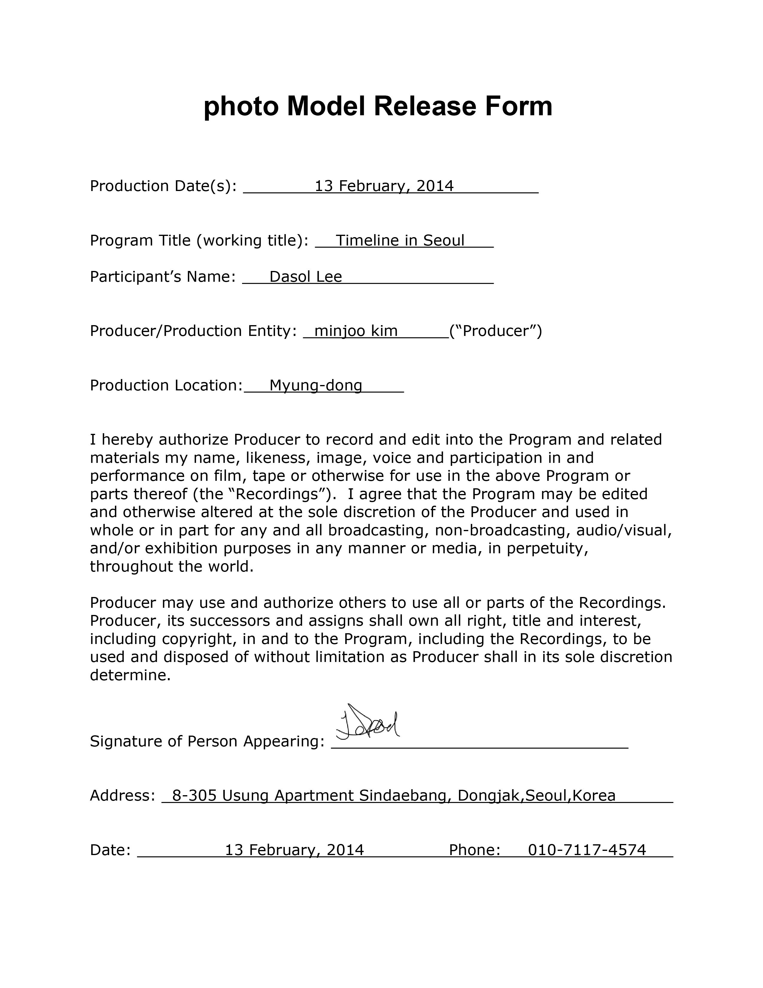 Model Agreement Form Morenpulsar